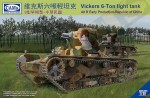 1-35-Vickers-6-Ton-Light-Tank-Alt-B-Early-Production-Republic-of-China