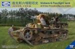 1-35-Vickers-6-Ton-Light-Tank-Alt-B-Early-Production-Republic-of-China