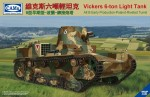 1-35-Vickers-6-Ton-light-tank