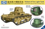 1-35-Vickers-6-Ton-light-tank-Alt-B-Early-Production-Welded-Turret