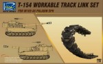 1-35-T-154-Workable-Track-set-for-SPH-M109A6-SPH