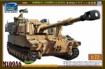 1-72-M109A6-Paladin-Self-Propelled-Howitzer