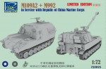 1-72-M109A2-and-M992-in-Service-with-Republic-of-China-Marine-Corps-combo-kit