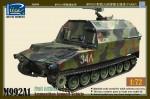 1-72-M992A1-Field-Artillery-Ammunition-Support-Vehicle-FAASV