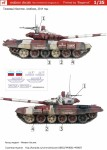 1-35-Tank-Biathlon