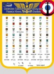 1-48-Insignes-Aeronavale-Francaise-French-Naval-Aviation-Badges