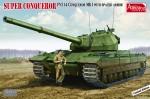 1-35-Super-Conqueror-FV214-Conqueror-Mk-1-with-spaced-armour