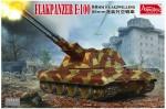 1-35-88cm-Zwilling-German-Flakpanzer-E100