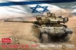 1-35-IDF-SHOT-KAL-Gimel-w-BATTERING-RAM