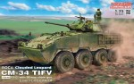 1-35-CM-34-Clouded-Leopard-TICV-with-30mm-Chain-Gun-Prototype