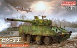 1-35-CM-37-MGS-Black-Bear-with-105mm-Cannon-Prototype