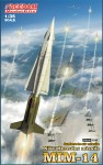 1-35-Nike-Hercules-MIN-14-Surface-to-Air-Missile