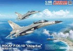 1-48-F-CK-1-B-D-MUL-Ching-kuo-Two-Seat-Fighter-Std-Ver