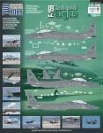1-72-F-15E-S-Eagle-335th-FS-`Gunfight-on-Roberts-Ridge-88-1701