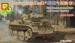 1-16-Panzerkampfwagen-II-Ausf-L-Luchs-Sdkfz-123-4th-Panzer-Division