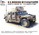 1-72-M1114-Up-armored-HMMWV-FRAG-5-w-GPK-Turret