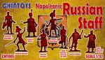 1-32-Napoleonic-Soviet-Staff-NO-BOX-THIS-IS-POLY-BAGGED