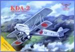 1-72-Kawasaki-KDA-2-type-88-light-bomber-limited