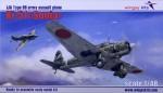 1-48-Ki-51-Sonia-IJA-Type-99-Army-Assault-Plane