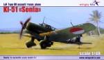 1-48-Ki-51-Sonia-IJA-Type-99-Assault-Reconn-Plane