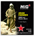 1-35-Arab-farmer-WWII-and-modern-wars