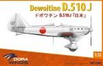 1-32-Dewoitine-D-510J-2x-camo