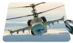 Podlozka-pod-mys-Vrtulnik