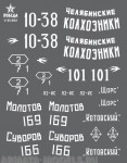 1-35-Soviet-tank-markings-for-T-34-76-series-WWII-Set1-PROPISOT