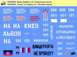 RARE-1-35-Armor-of-Donbass-Part-1-Insurgents-armor-of-Ukrainian-Civil-War-2014