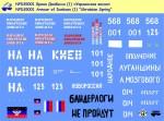 RARE-1-35-Armor-of-Donbass-Part-1-Insurgents-armor-of-Ukrainian-Civil-War-2014-SALE