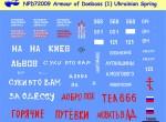 RARE-1-72-Armor-of-Donbass-Part-1Insurgent-SALE