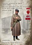 1-35-Soviet-soldier-of-NKVD-1935-1945