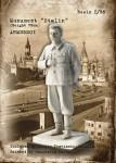 1-35-Monument-Stalin