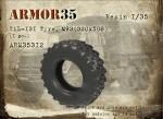 1-35-ZiL-131-Tyre-M93-1PC