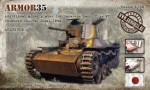 1-35-Additional-armor-plates-for-Japanese-tank-Type-97-Shinhoto-Chi-Ha-Impal-1944