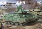 1-35-T-34E-and-T-34-76-112-Factory-PREDOBJEDNAVEJTE