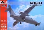 1-72-P-1HH-HammerHead-UAV-experimental