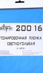 Tinting-film-light-blue-140x200mm-2-pcs-