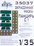 1-35-Pantsir-S1-Painting-mask-ZVE