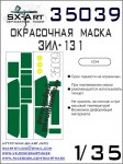 1-35-ZiL-131-Painting-mask-ICM