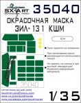 1-35-ZiL-131-MTO-AT-Painting-mask-ICM