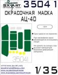 1-35-AC-40-137A-Firetruck-Painting-mask-ICM