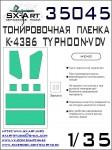 1-35-K-4386-Typhoon-V-DV-Tinting-film-MENG