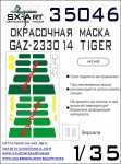 1-35-GAZ-233014-TIGER-Painting-mask-MENG