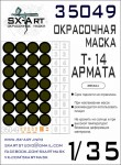 1-35-T-14-ARMATA-Painting-mask-ZVE