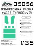 1-35-Tinting-film-for-K-4386-Typhoon-V-DV-RPG