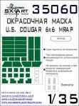 1-35-US-Cougar-6x6-MRAP-Painting-mask-MENG