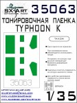 1-35-Tinting-film-Typhoon-K-GREEN-TAKOM
