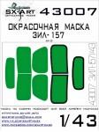 1-43-ZIL-157-Painting-Mask-AVD