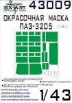 1-43-PAZ-3205-Painting-mask-AVD
